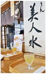 河合神社-6