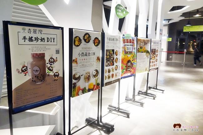 奇麗灣珍奶文化館 宜蘭親子景點 觀光工廠 燈泡珍珠奶茶 DIY 綠建築 (33)
