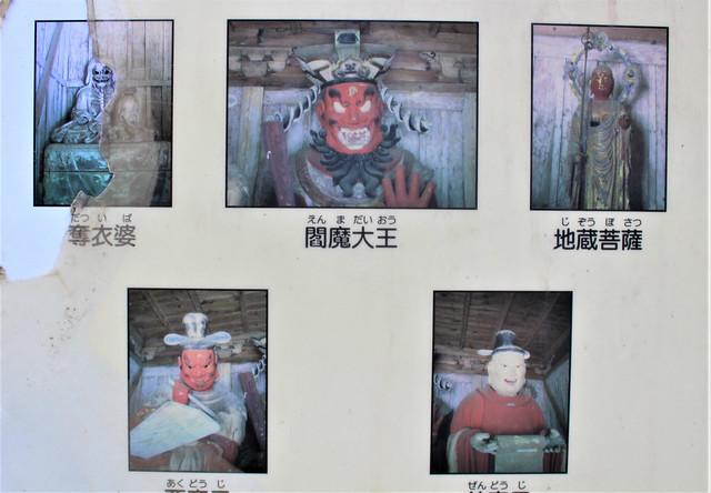 saimyouji022