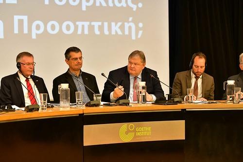 CS0_4468_20.11.2018: «Οι σχέσεις ΕΕ – Τουρκίας: Αδιέξοδο ή Προοπτική;»