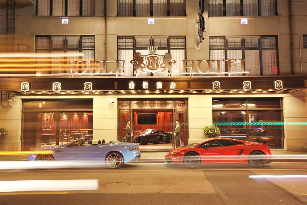 Noble Hotel Shanghai 1