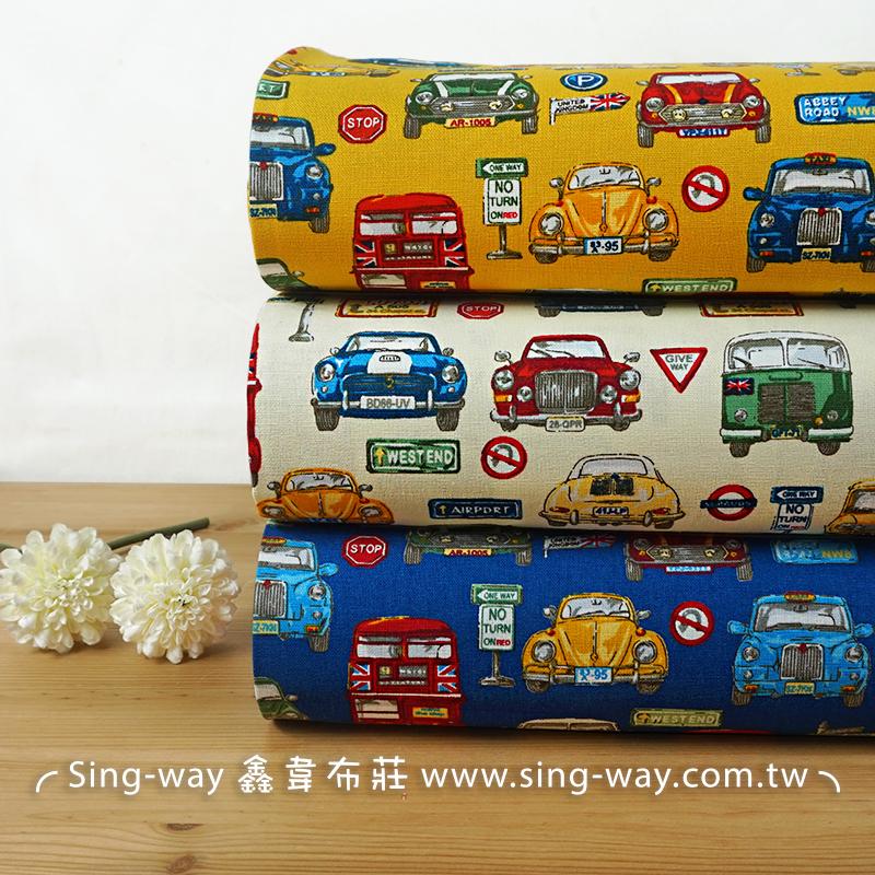 車車總動員 古董車 汽車 路標 雙層巴士 超跑 手工藝DIY布料 CF550725