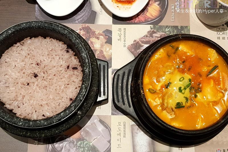 涓豆腐餐點-文心秀泰店 (7)