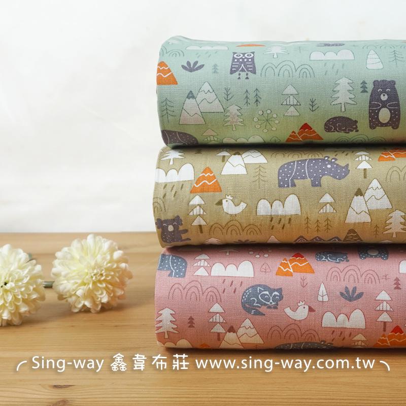 動物之森 犀牛 無尾熊 浣熊 刺蝟 大熊 貓頭鷹 森林 手工藝DIY布料 CA450778