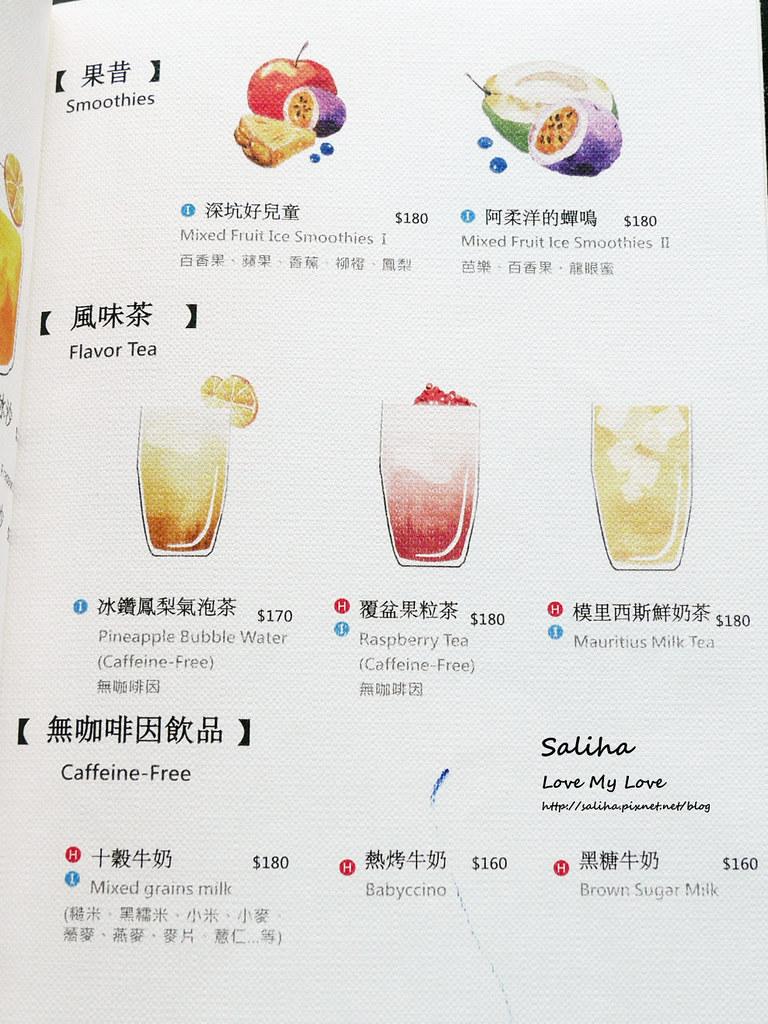 深坑Arc Cafe餐點美食菜單價位訂位menu價錢 (2)