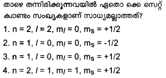 Plus One Chemistry Model Question Papers Paper 4 Q1