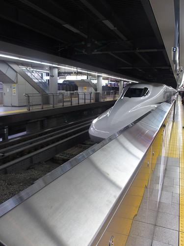 Japanska tunnel bana kön