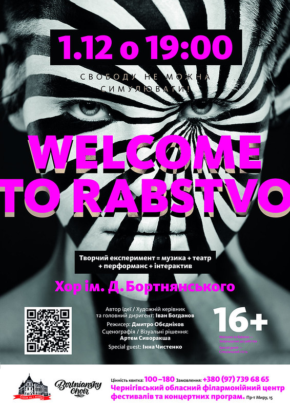 Welcome to Rabstvo
