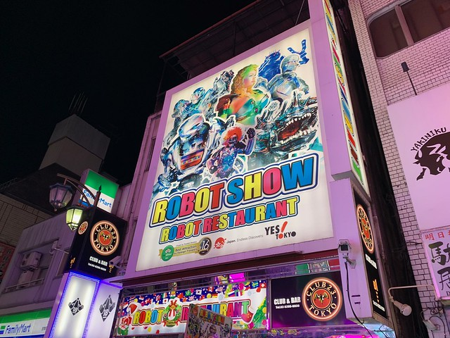 Robot Restaurant Shinjuku Japan 7