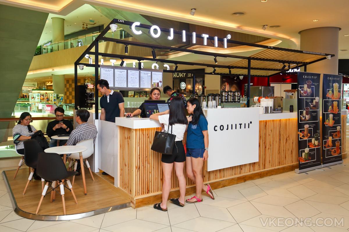 科吉蒂蒂斯达林购物中心