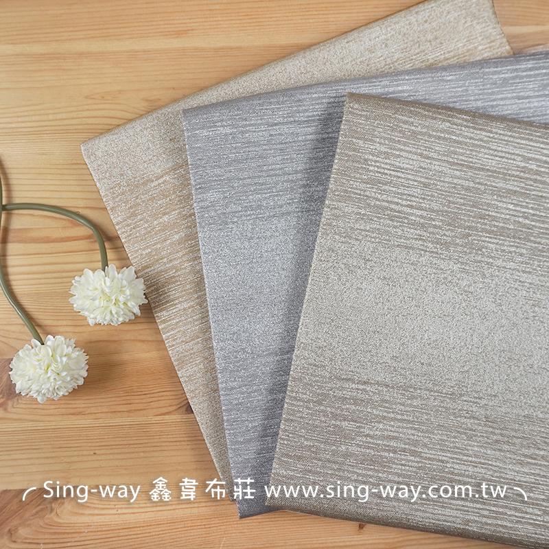 層次細紋緹花 閃亮金蔥 半遮光窗簾布 DA1190065