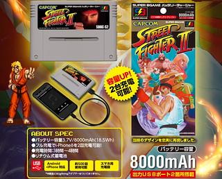 用情懷發電再進化!SUPER BGAME /  STREET FIGHTER II 經典名作《快打旋風2》超級任天堂卡匣造型行動電源