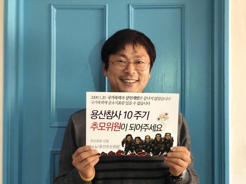 20190108_복지동향 인터뷰_이원호