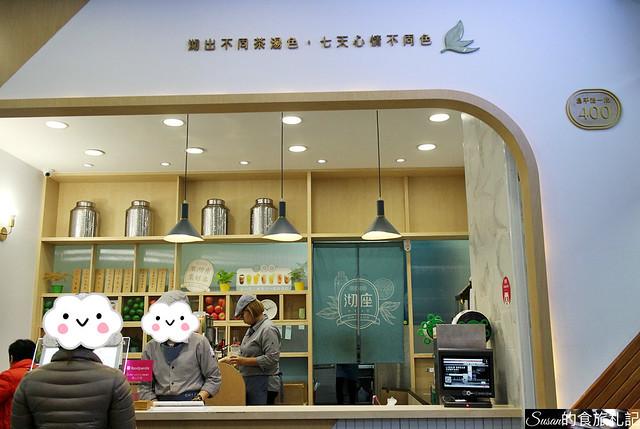 沏座沏茶食座11