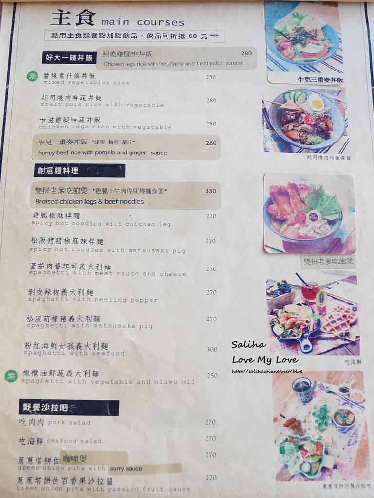台北中山站咖啡廳下午茶推薦一直是晴天餐點平日午餐蛋糕菜單價位menu價錢訂位 (4)