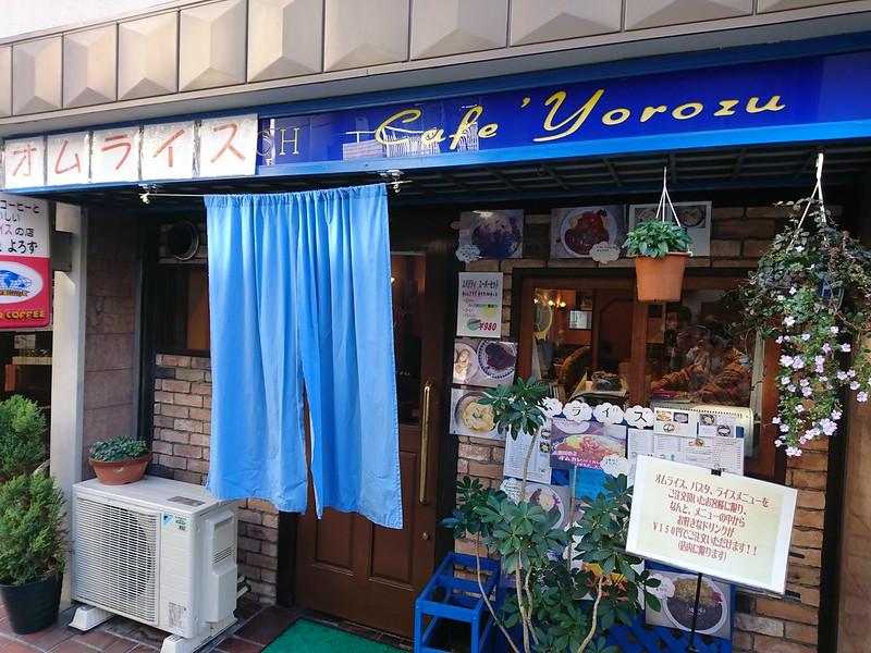 オムライスで有名なカフェ・よろず。