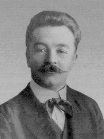 Вучичевич Владимир Дмитриевич