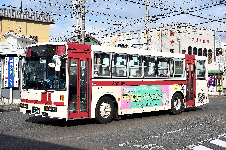 shizutetsu_2958