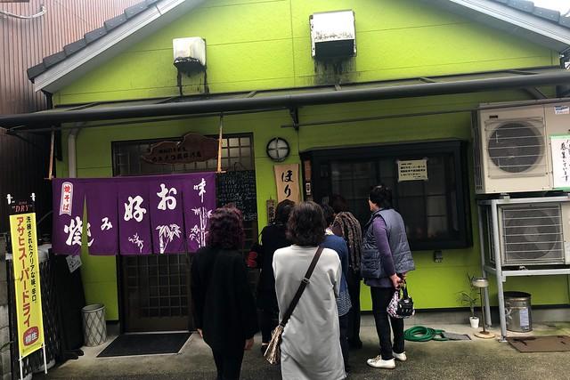 今年も日生のカキオコ・ほり(岡山県日生町)