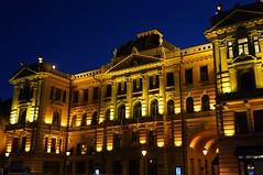 Vilnius: Lithuanian National Philharmonic Society