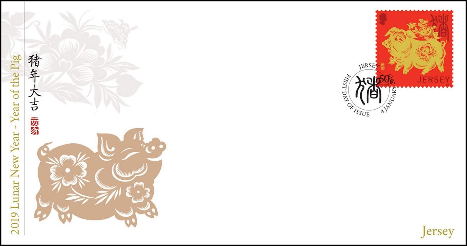 Jersey - Year of the Pig (January 4, 2019) first day cover