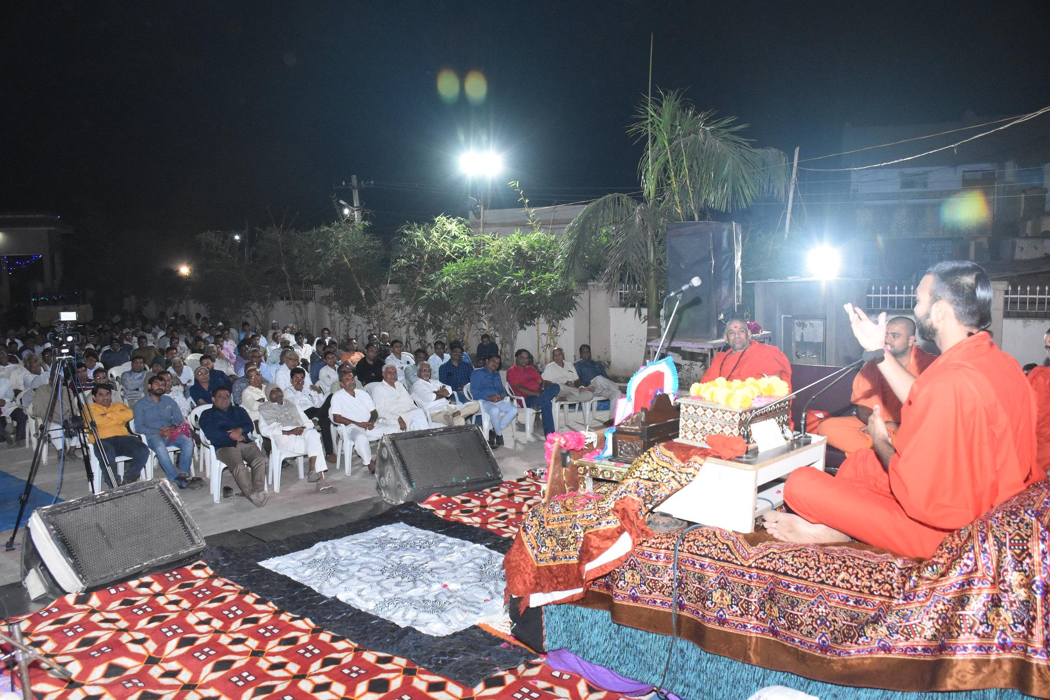 Shreemad Bhagwad Katha - Ajol