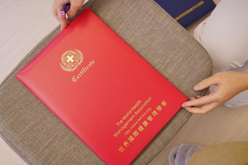 TCM SIH Spa 妊娠保養美容中心 (33)