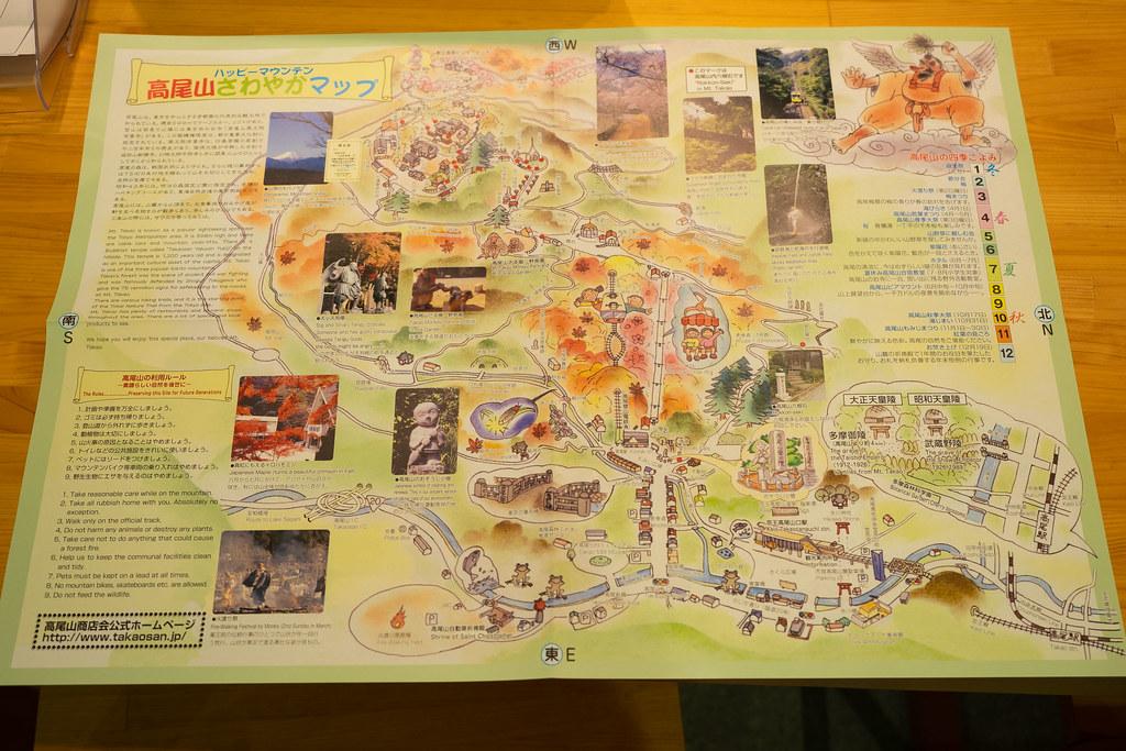 TAKAO_599_MUSEUM-29