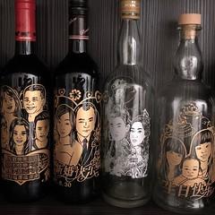 飛在瓶中酒瓶雕刻 logo