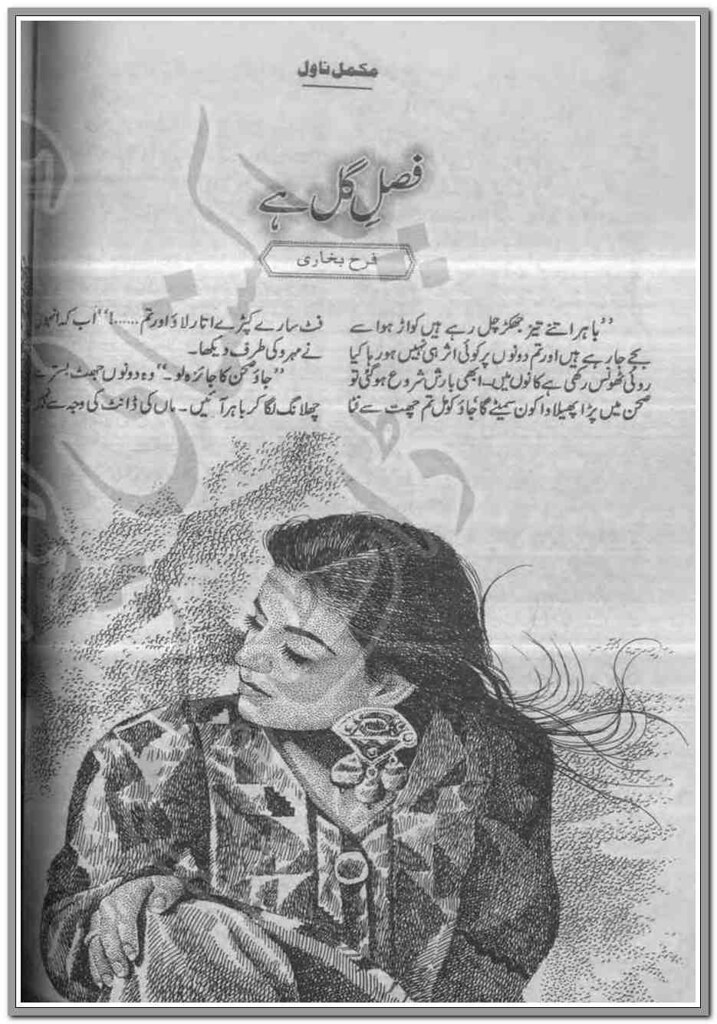 Fasal e Gul Hai Complete Novel By Farah Bukhari