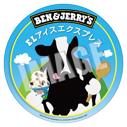 EL BEN&JERRY'S アイスエクスプレス☆ヘッドマーク