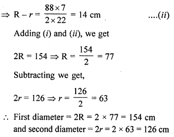RD Sharma Solutions Class 10 Chapter 15 Areas related to Circles
