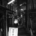 Old alley. by Akira.Tagawa_JPN)