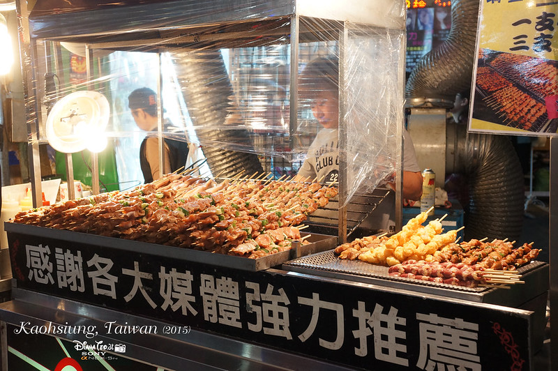 Taiwan Kaohsiung Ruifeng Night Market 2