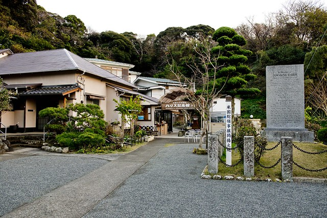 Gyokusen-ji Temple 玉泉寺