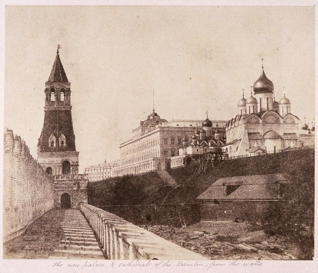 Москва. Новый дворец и соборы Кремля