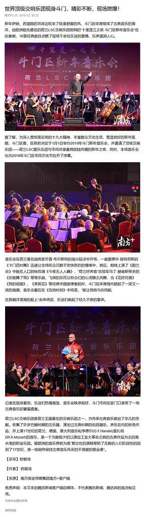 20190101 Recensie concert LSC