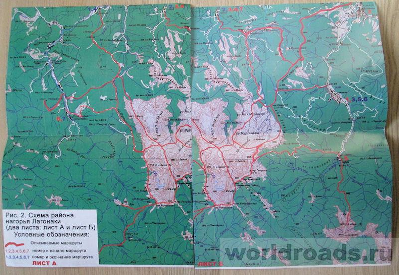 Лагонаки карта