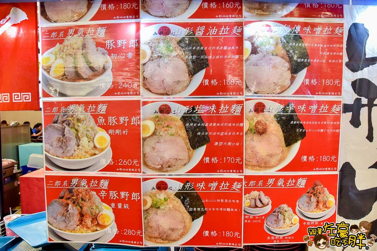 左營新光三越高雄店日本展-82