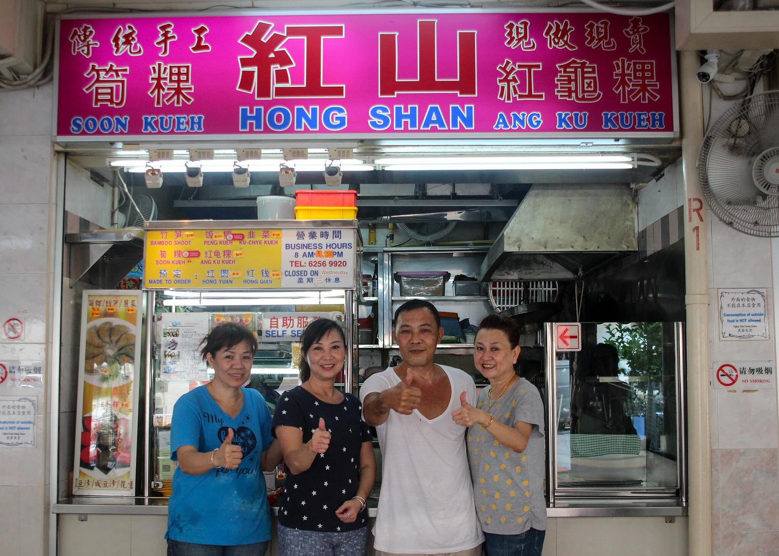 Hong_Shan_Ang_Ku_Kueh_Stall