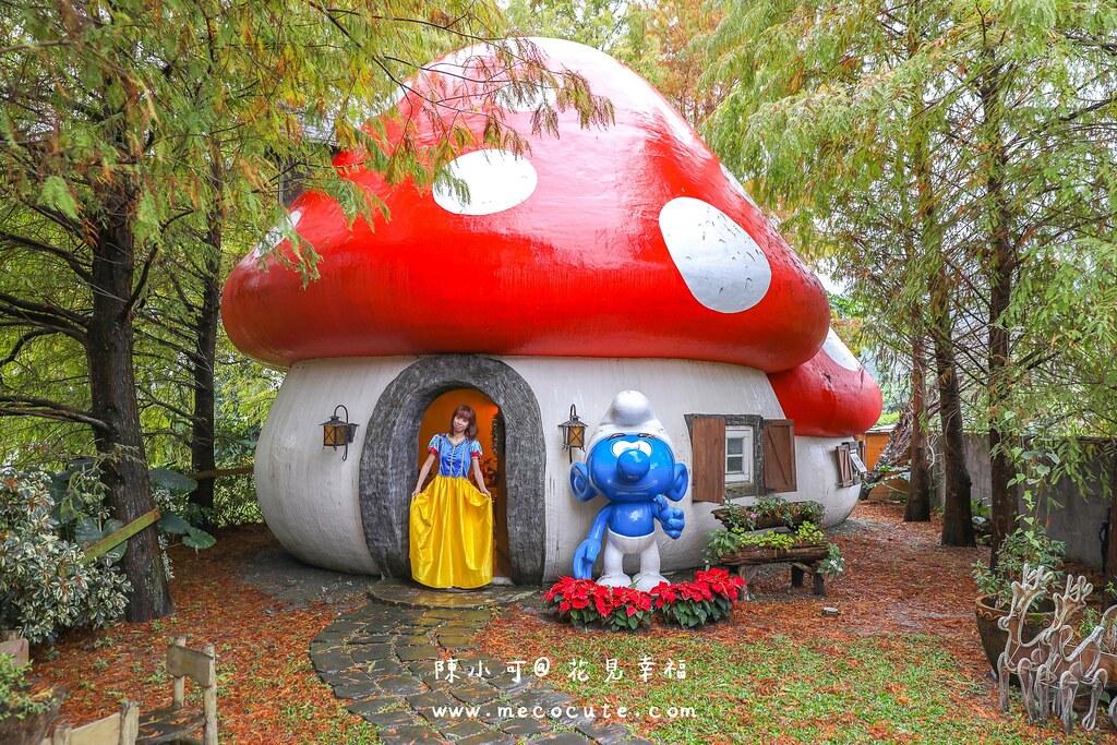 花蓮民宿:花見幸福莊園,關鍵字是蘑菇屋、白雪公主和拉拉熊鬆餅!