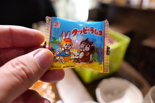 駄菓子 クッピーラムネ