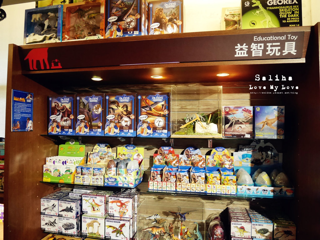 台北車站雨天親子景點台博館土銀展示館石尚探索自然館伴手禮紀念品益智玩具 (5)