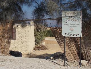 TunisVillage-28