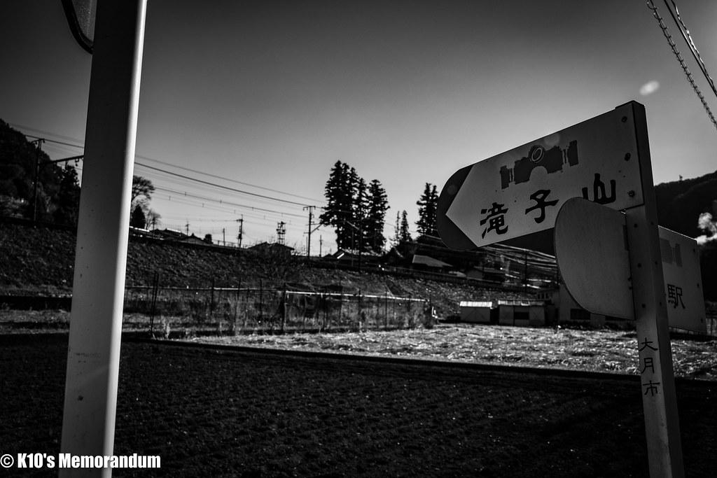 滝子山2018IMG_0086