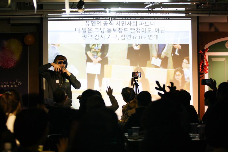 20181212_2018참여연대회원송년의밤_8
