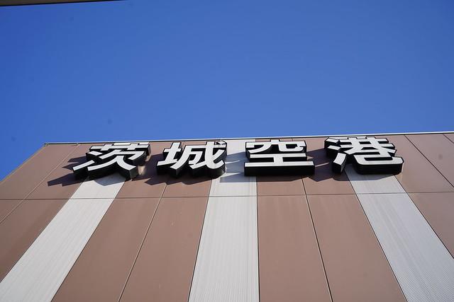 Photo:_DSC0651 By 快樂雲