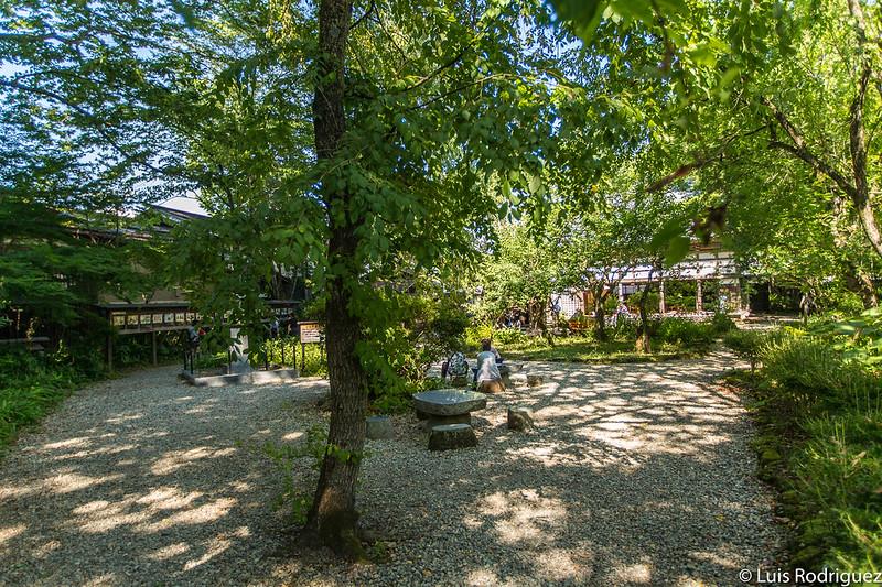 Jardín de la residencia Aoyagi