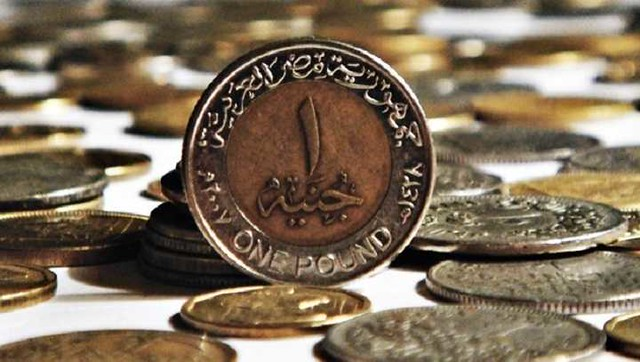 3245 How Egyptian pound lost 50 of its value in just 3 hours 02