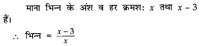 CBSE Sample Papers for Class 10 Maths in Hindi Medium Paper 2 S27